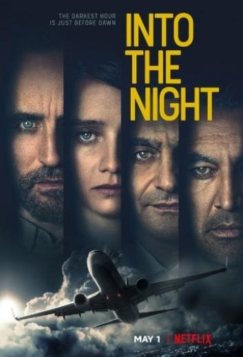 Into The Night (อินทู เดอะ ไนท์)