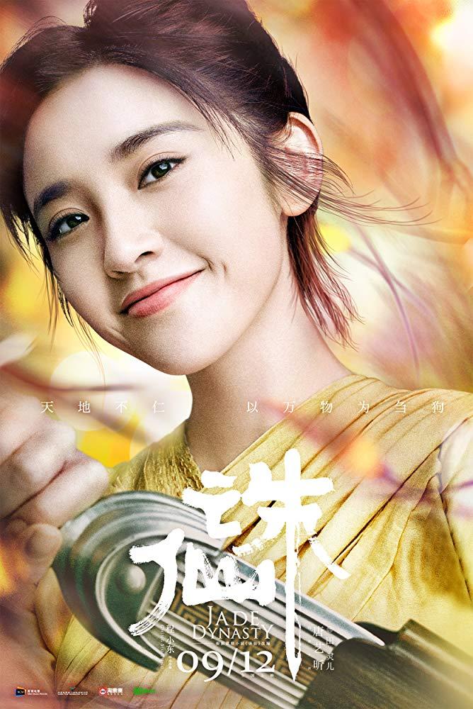 Jade-Dynasty-Poster-3