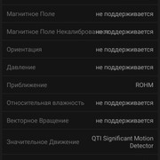 Screenshot-2017-10-02-09-05-02