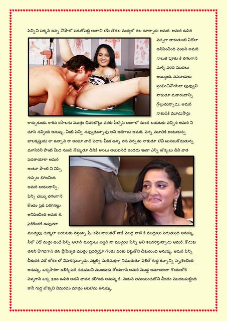 Family-katha-chitram12-page-0009