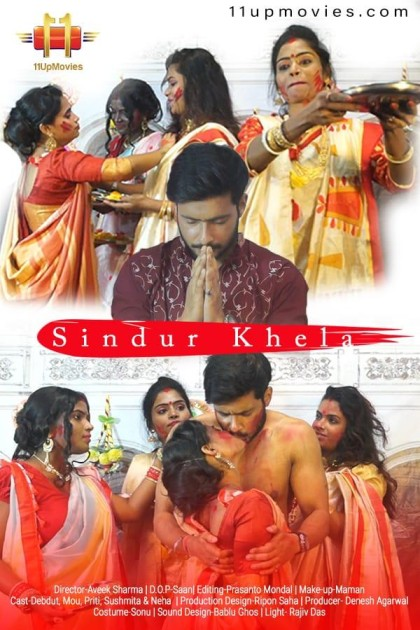 18+ Sindur Khela 2020 11UpMovies Hindi Short Film 720p HDRip 300MB