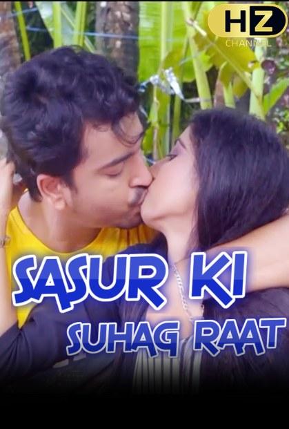 18+ Sasur Ki Suhagrat 2020 S01E03 HootzyChannel Hindi Web Series 720p HDRip 200MB Watch Online
