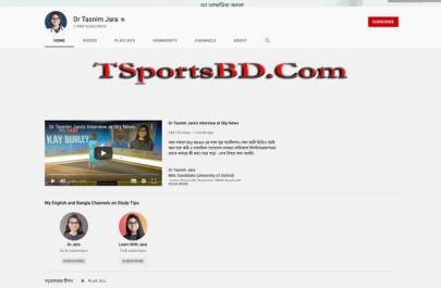 Tasnim-Jara-Youtube
