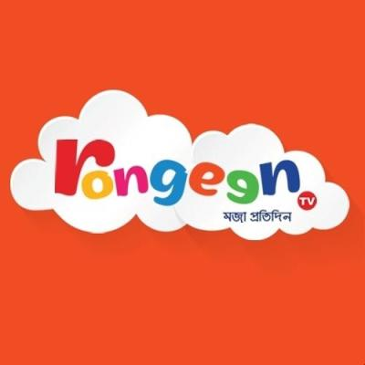 Rongeen Tv All Cartoon This Week 1st May 2021 Download Zip