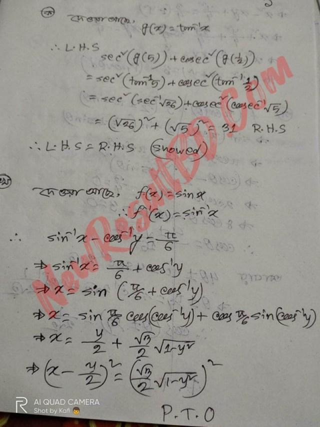 HSC Higher Mathematics Assignment Answer 2021 pdf download 54