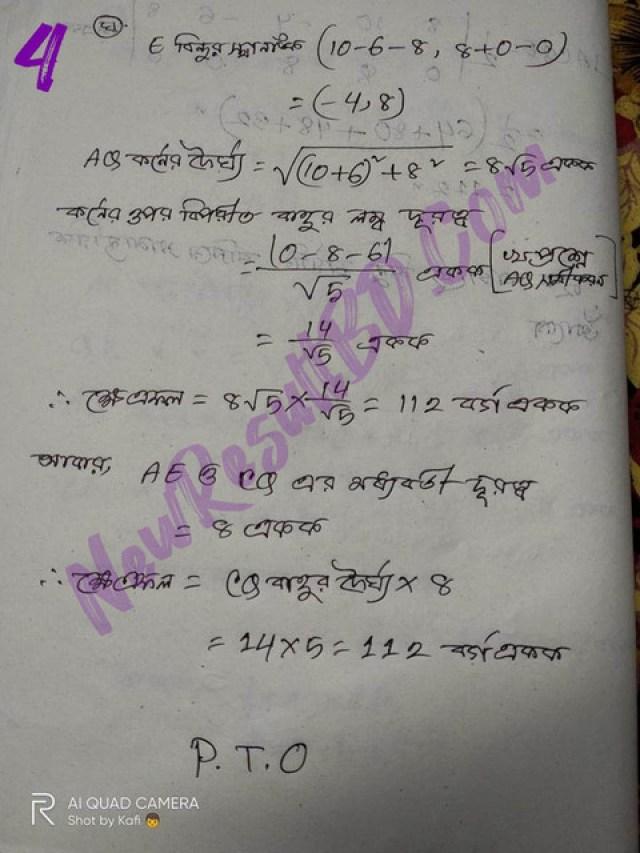 SSC Higher Mathematics Assignment Answer 2021 pdf download Class 9-10 3