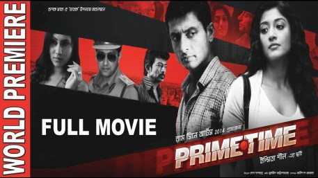 Primetime 2020 Bengali Movie 720p HDRip 850MB DL