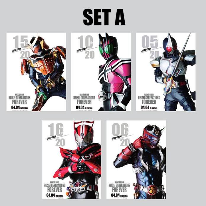 Premium-Kamen-Rider-Forever-3