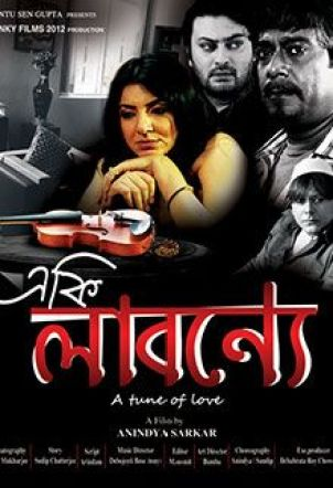 E Ki Labonye 2020 Bengali Movie 720p HDRip 850MB | 400MB DL