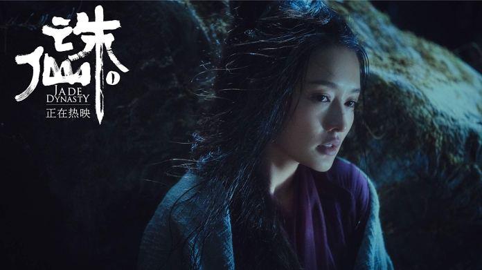 Jade-Dynasty-9