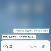 Screenshot-20170215-044013