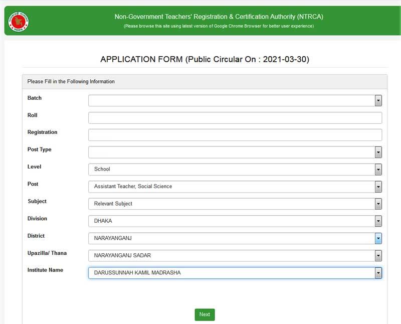 ngi-application-form