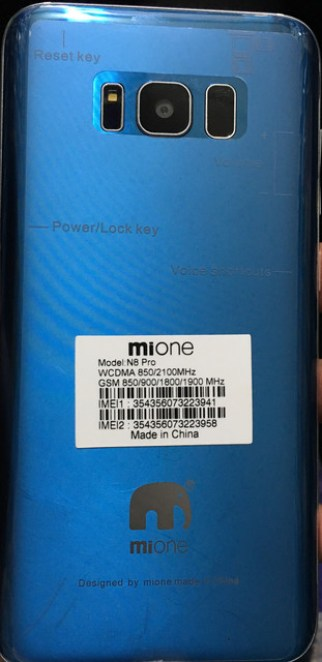Mione N8 Pro Flash File | MT6580 Hang On Logo Fix Firmware