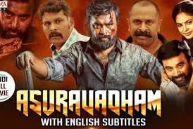 Asuravadham Hindi Dubbed Movie 720p