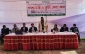 ভুমি সেবায় দালালদের দৌরাত্ম্য কঠোর হস্তে দমন করা হবে: জেলা প্রশাসক