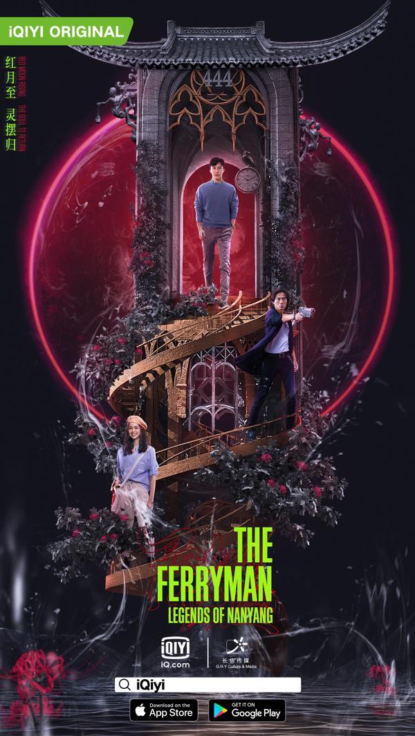 Ferryman-Poster-2