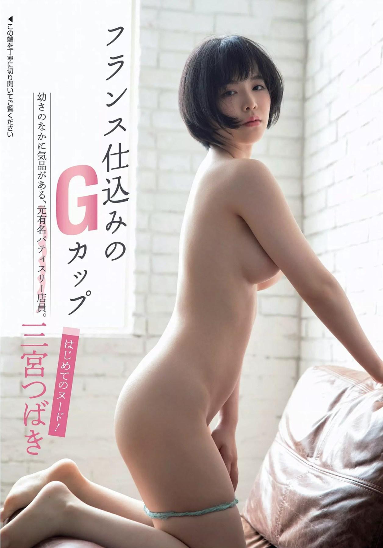 7-sannomiya-tsubaki-001