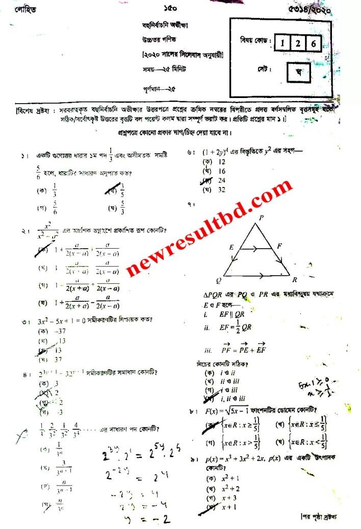 Higher-Math-01