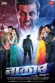 Naqaab Indian Bangla Movie 720p