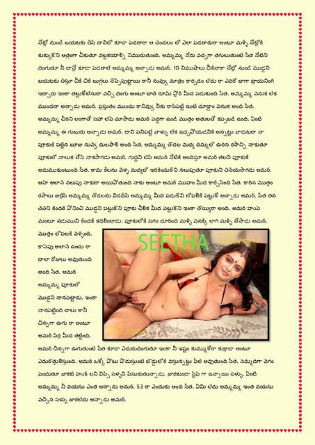 Family-katha-chitram13-page-0007
