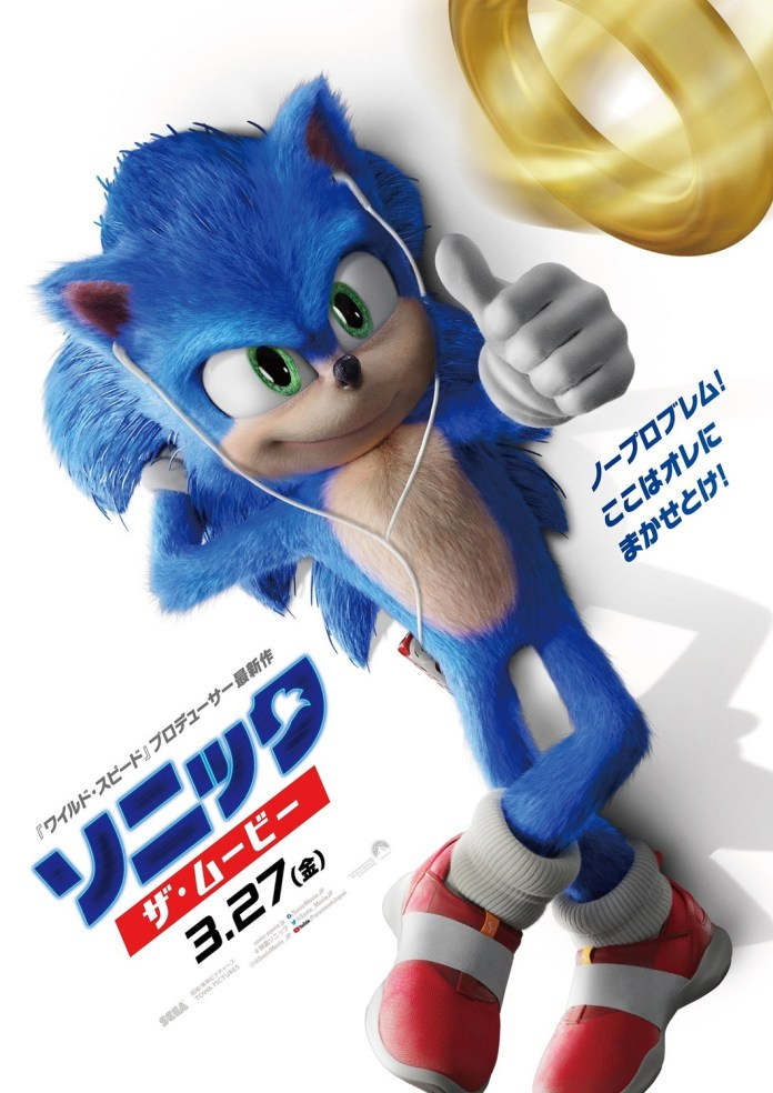 SONIC-THE-HEDGEHOG-poster-3