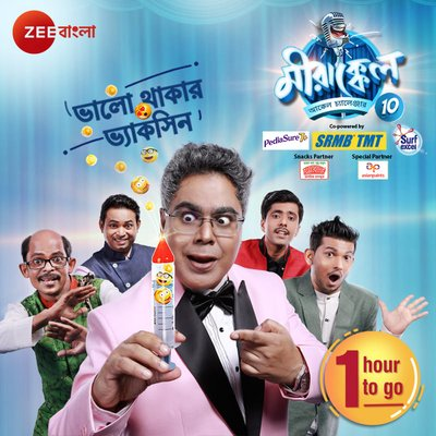 Mirakkel Akkel Challenger 10 (Bangla) -Ep 24 (21th March 2021) 720p | 480p HDRip Download