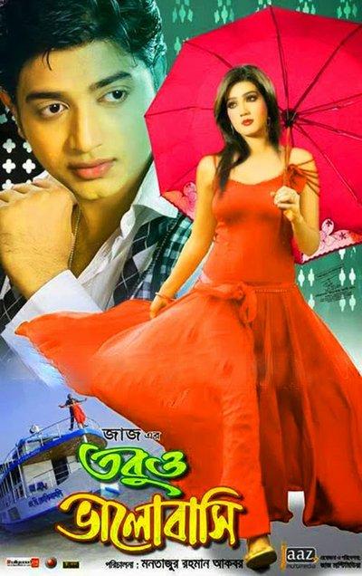Tobuo Bhalobashi (2020) Bengali Movie 720p HDRip 1.3GB Watch Online