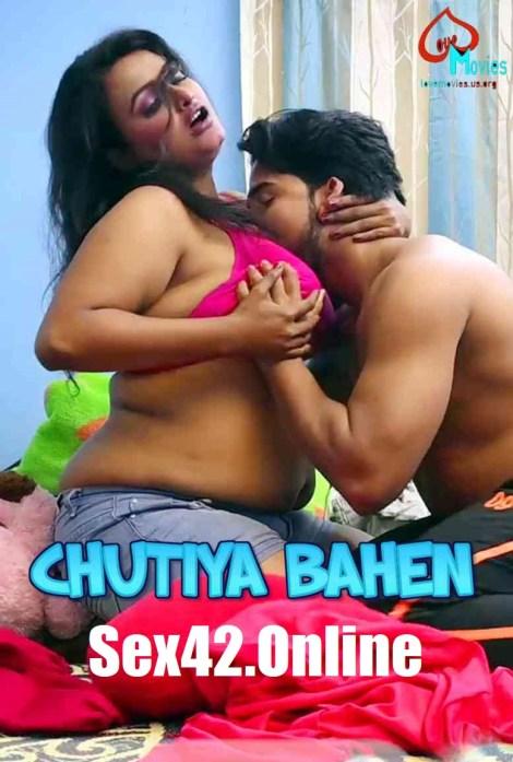 18+ Chutiya Baher (2021) LoveMovies Hindi Short Flim | 720p – 480p HDRip x264 Download & Watch Online