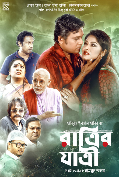 Ratrir Jatri 2021 Bangla Movie 720p HDRip 900MB & 350MB Download *Exclusive*