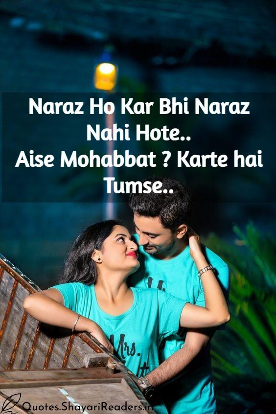 150+ Love Quotes in Hindi - लव कोट्स हिंदी में