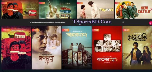 Bengali-And-Internaitonal-Movies-Chorki-