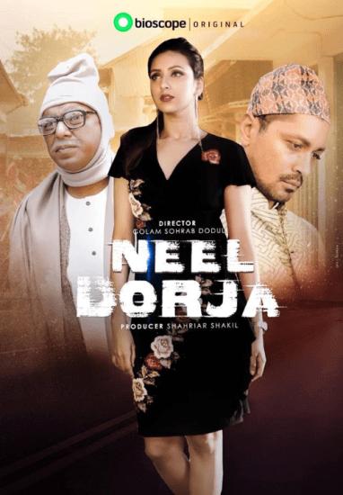 Neel Dorja (2019) Bengali WEB-Series 720p