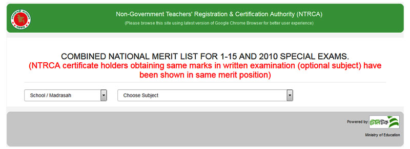 ntrca-merit-list-check