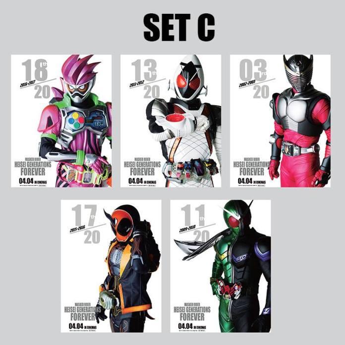 Premium-Kamen-Rider-Forever-1