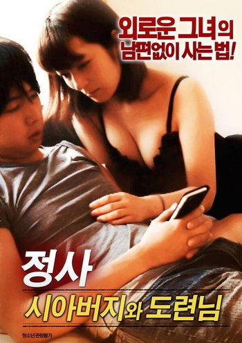 Love-affair-Father-in-law-and-the-Bachelor-2021-Korean-Movie-720p-HDRip-Downloadc633bd81a7701fe5