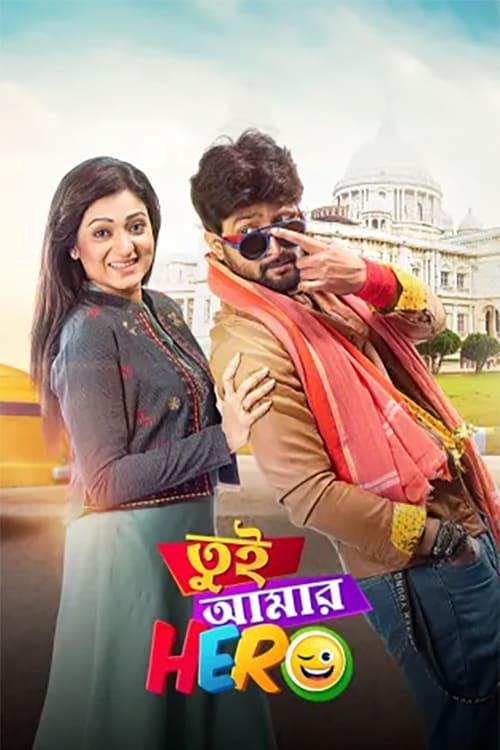 Tui Amar Hero (2020) Bengali 720p Web-DL 900MB DL