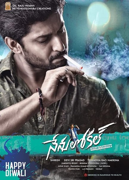 Nenu Local 2017 Hindi Dual Audio 720p UNCUT HDRip 1.3GB | 450MB Download