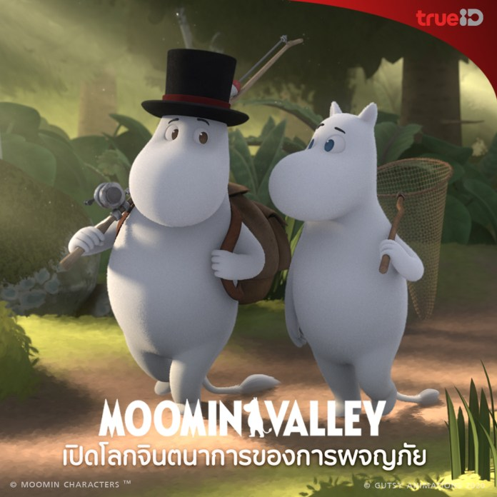 Moomin-Valley-2
