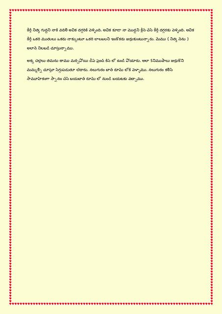 Family-katha-chitram11-page-0018