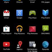 Screenshot-2014-05-06-09-34-16