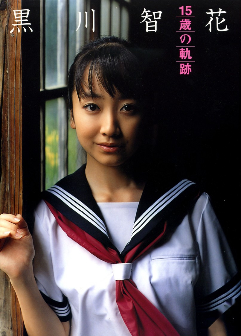 kurokawa-tomoka-15kiseki-001