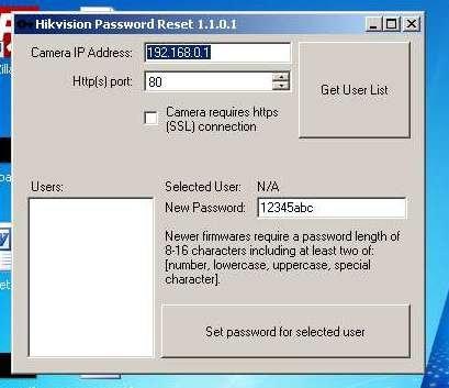 hikvision password reset réinitialiser mot de passe admin