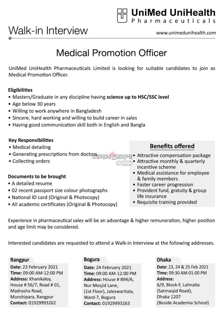 unimed-unihealth-pharmaceuticals-job-circular-2021