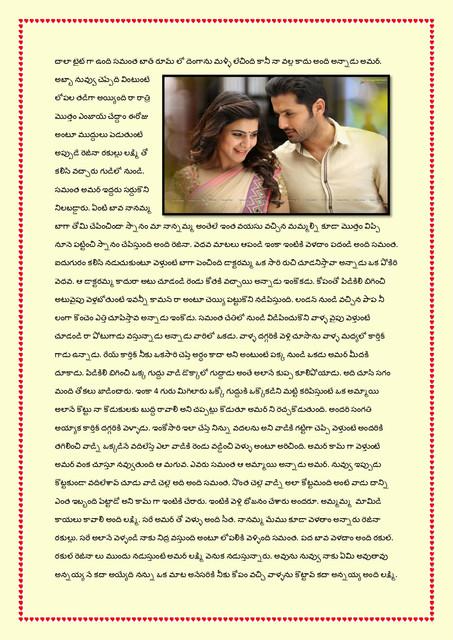 Family-katha-chitram13-page-0009