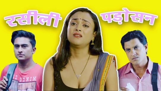Raseele-Padosan-2020-S01-E01-Hindi-Desi-Video-App-Web-Series-720p-HDRip-330-MB-Download