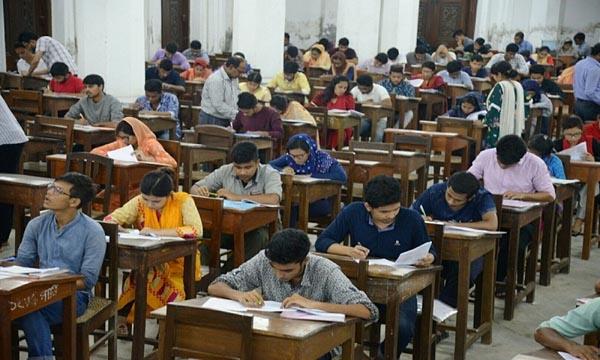 DU Admission Exam