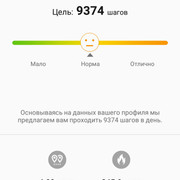 Screenshot-2017-10-01-16-56-40