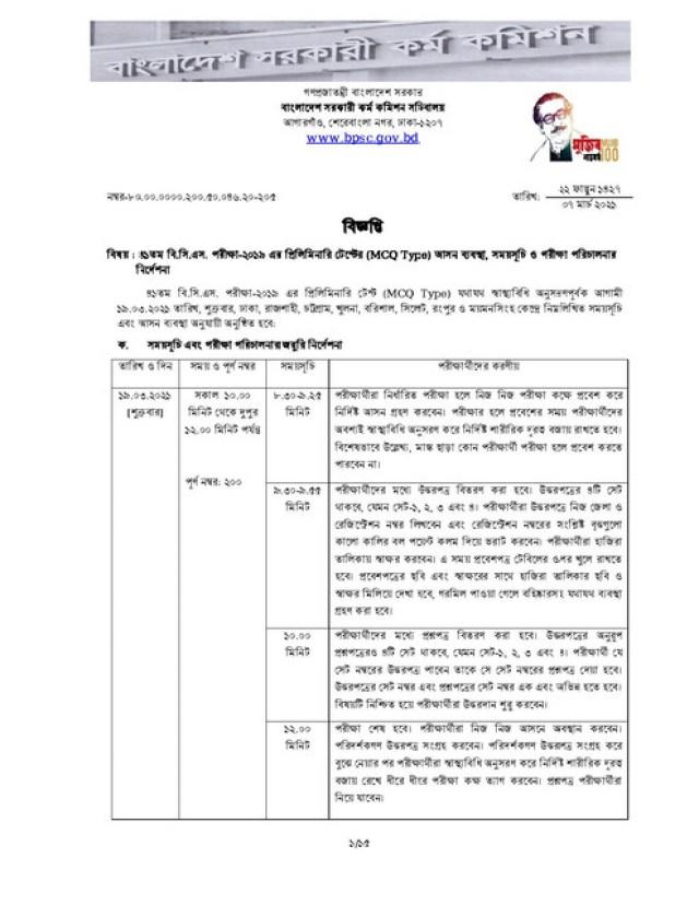 41-BCS-Seat-Plan-page-001