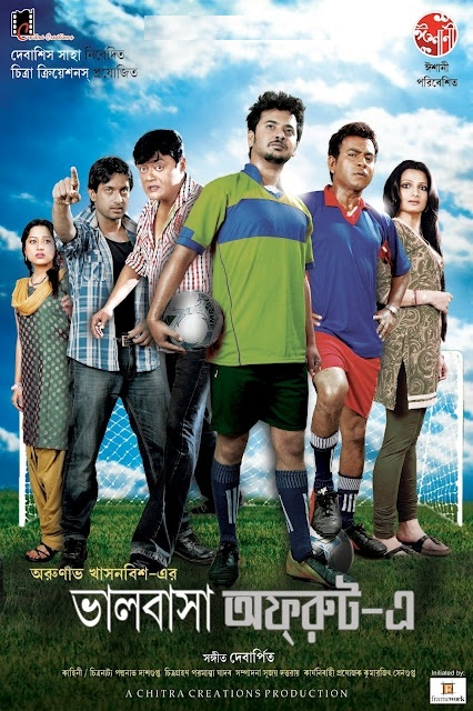 Bhalobasa Off Route E (2012) Bengali DvD-Rip - 720P - x264 - 700MB - Download & Watch Online Movie Poster - mlsbd