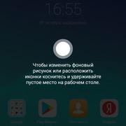 Screenshot-2017-10-01-16-55-20